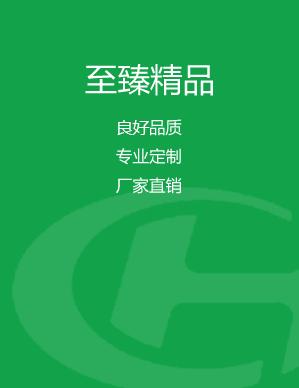 搜狗截图20170918164700
