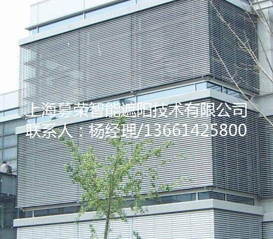 电动窗帘,募荣遮阳,13661425800