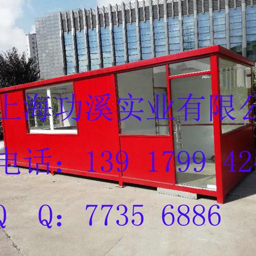 大红色钢结构岗亭004.jpg