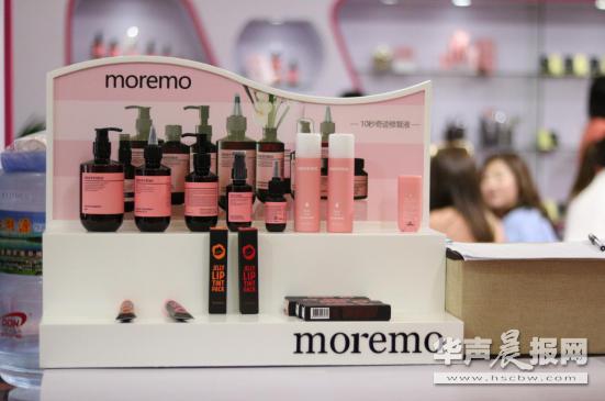 韩国知名品牌MOREMO 亮相2018上海美博会 健康 第2张