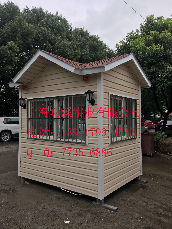 PVC挂板岗亭0121.jpg