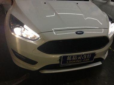 福特新福克斯大灯改装 定制海拉双光透镜飞利浦氙气灯泡LED日行灯套件