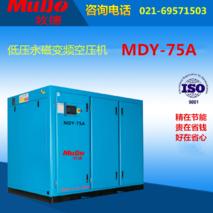 55kw低压永磁变频空压机