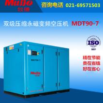 双级永磁变频空压机