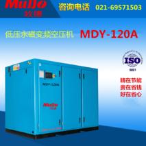 90kw低压永磁变频空压机