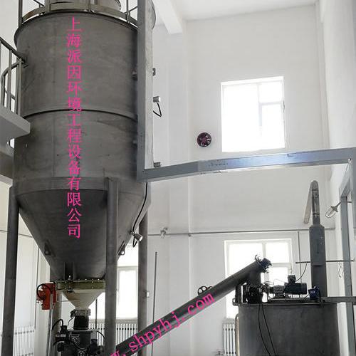 松原水厂活性炭投加系统(湿法)