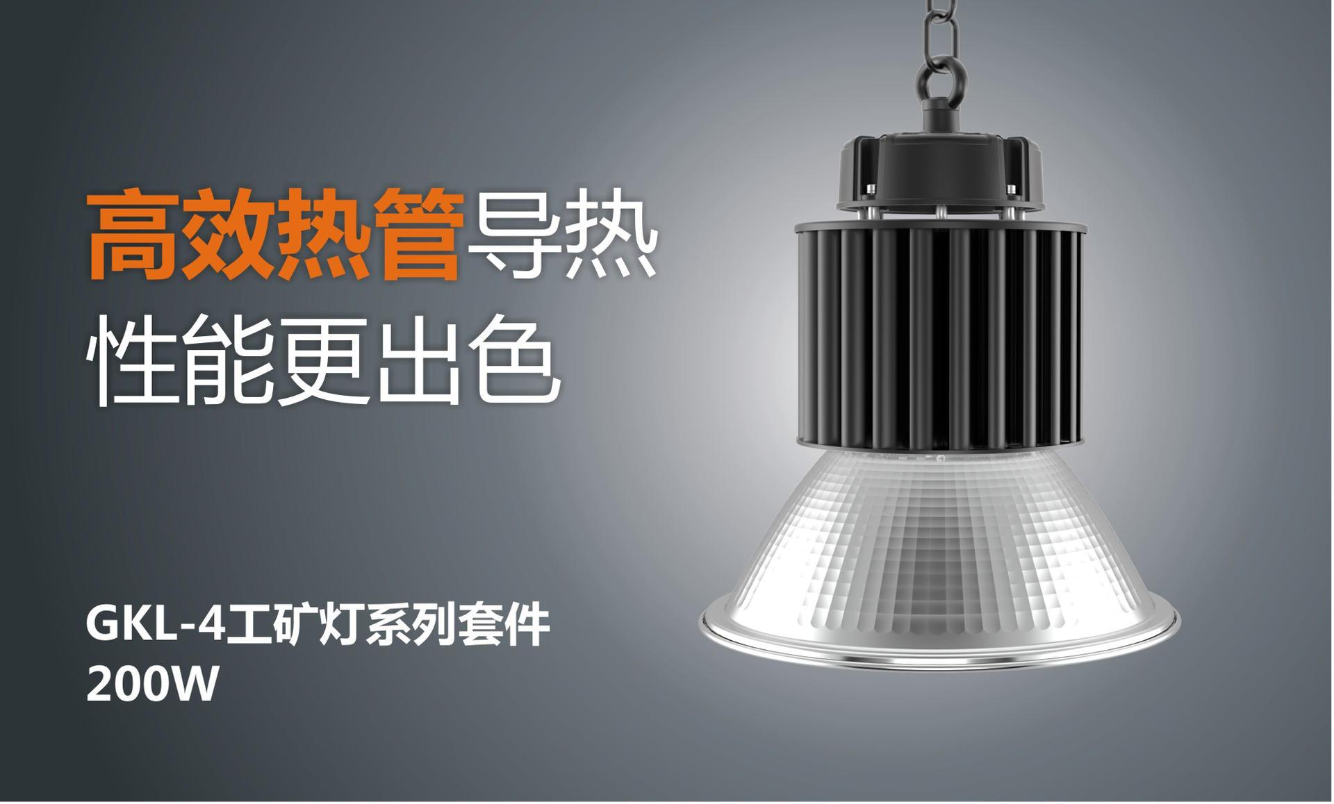 工矿灯 飞利浦工矿灯 厂房灯 LED工矿灯