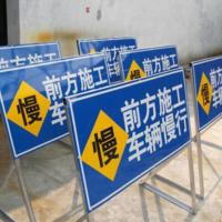施工减速标志牌
