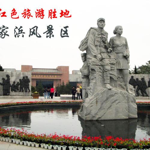 上海到江苏沙家浜租车、包车价格