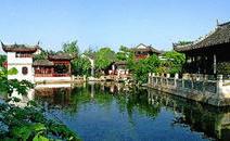 上海到江苏同里古镇租车、包车价格