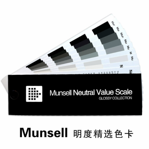 United States Munsell Color Card