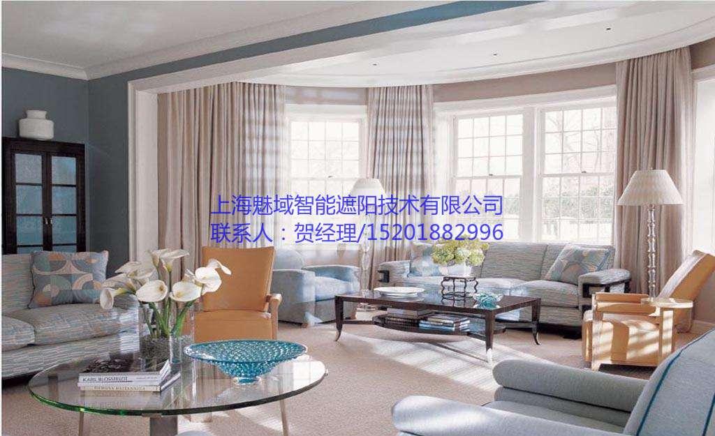 电动窗帘,魅域遮阳,13661425800