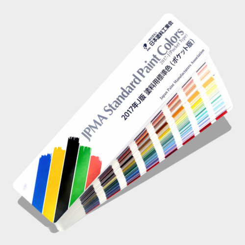 Japan Industrial Coatings Association color card color card