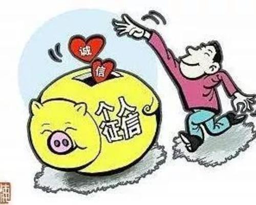 上海市局召开2018年市场主体信用监督管理工作会