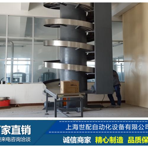 螺旋输送机_螺旋设备的实际案例运用―上海世配自动化