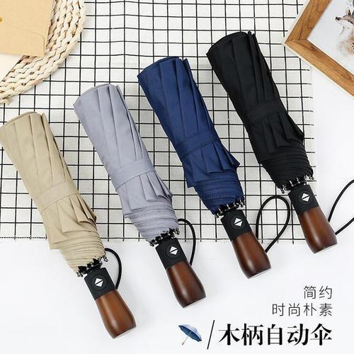 商务晴雨伞全自动木柄
