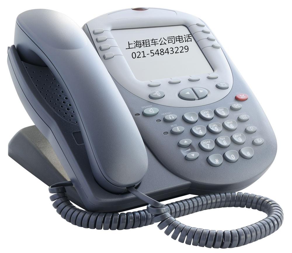 上海租车网电话