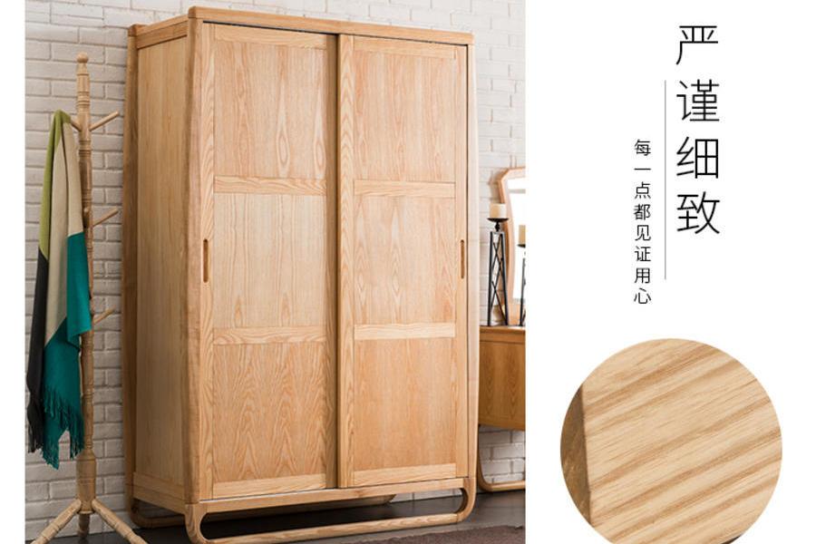 實木簡易日式衣柜