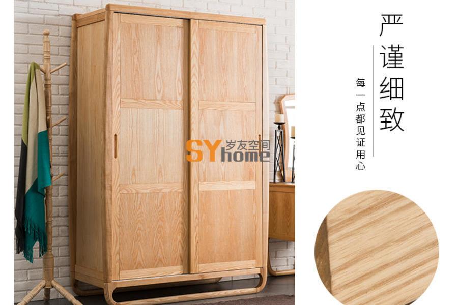 实木简易日式衣柜
