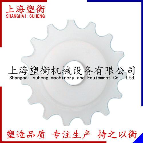 M-SNB網帶鏈輪(機加工)