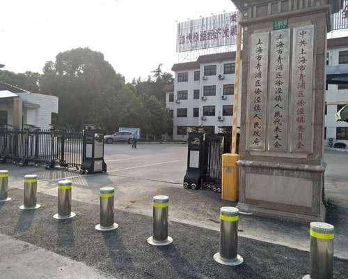 上海徐泾镇政府