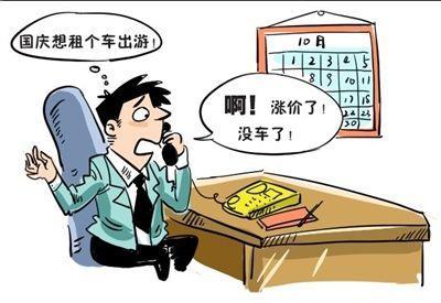 上海租车价格369.jpg