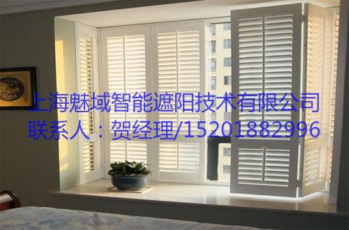 百叶窗,魅域遮阳,15201882996