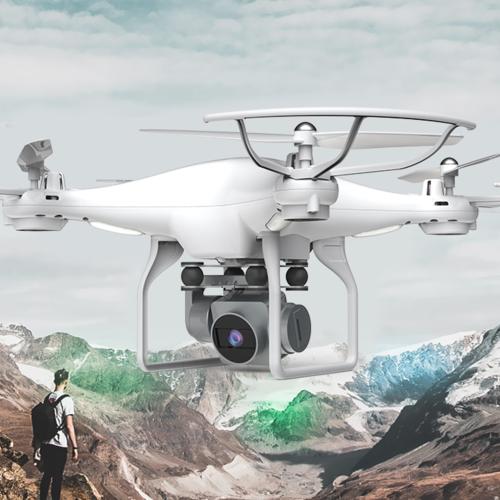 专业高清 遥控飞机玩具无人机航拍