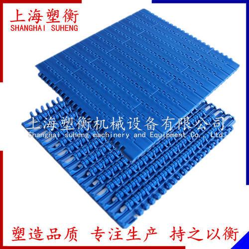 1100平板塑料網帶