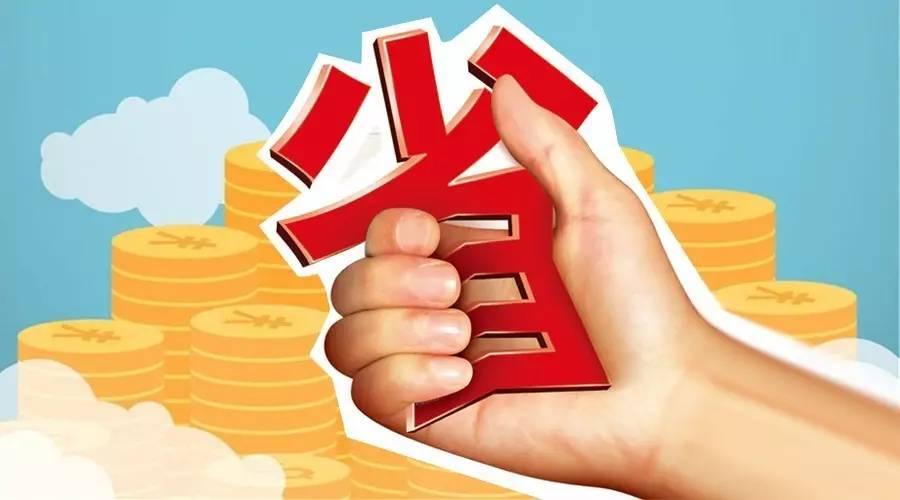 上海包车如何降低费用