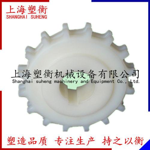 8505塑料網帶鏈輪