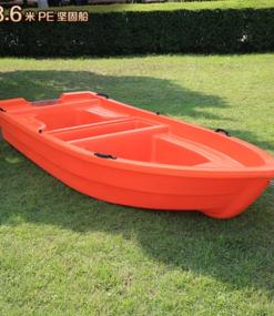 双层pe坚固船塑料船