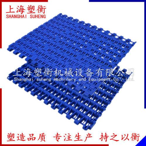 5936穿孔平板塑料網帶