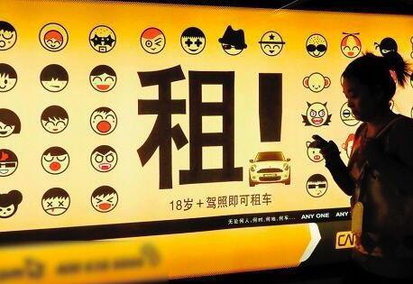 上海租车的费用怎么算
