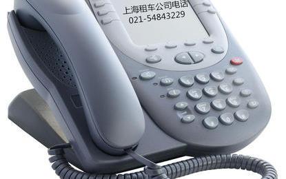 上海租车网咨询电话可以提前预定车辆吗?这个回答包你满意