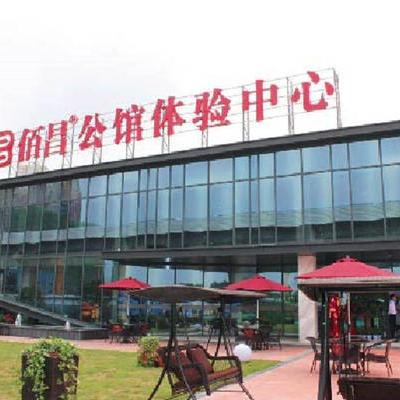 武汉佰昌公馆
