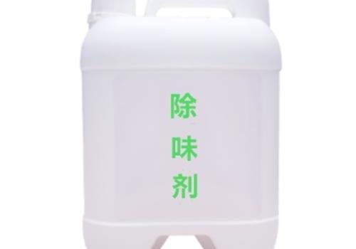除味剂(大瓶装)