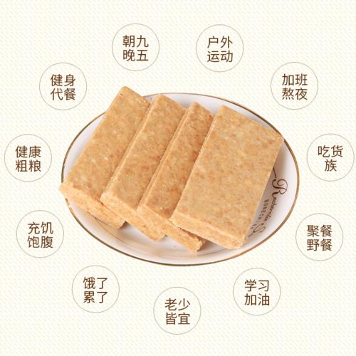 Biscuit comprimé