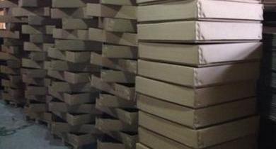 惩罚过度包装先定绿色包装标准
