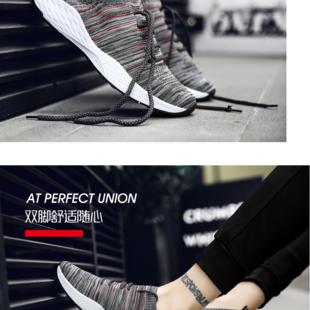 Des chaussures pour hommes