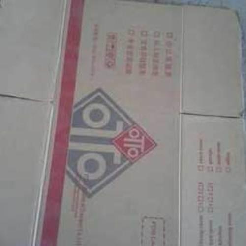 物流搬家纸箱