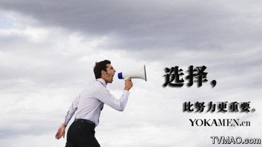 上海租车选哪家租车公司好