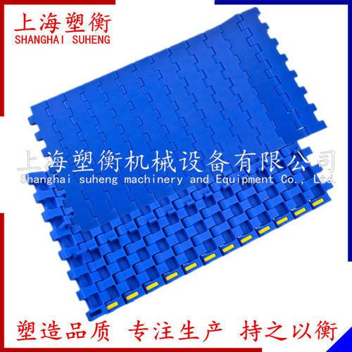 1400全寬度模制平板限位塑料網帶