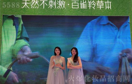 第23届上海CBE美博会,百雀羚在美妆盛宴上再次耀动全场十