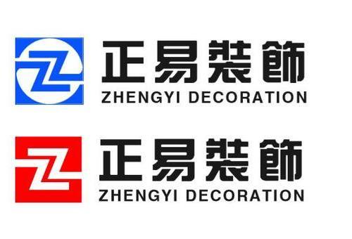 上海正易装饰设计工程有限公司