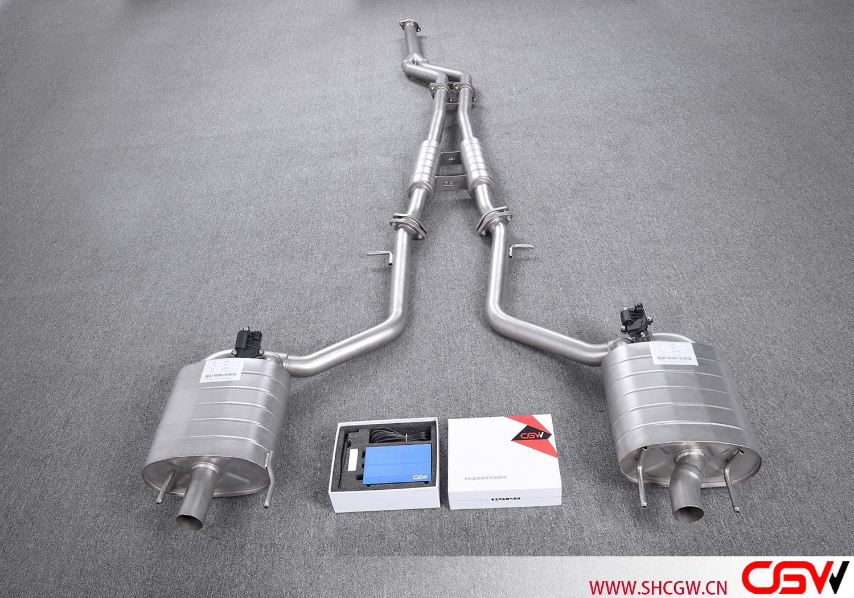 GS200T mid tail valve