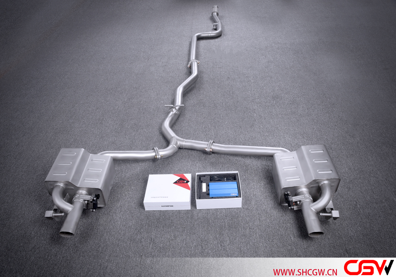 W213 E200L E300L mid tail double valve