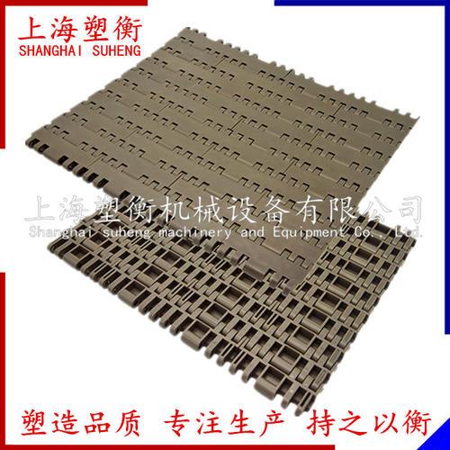 7705平板塑料網帶