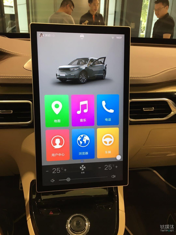 奇点汽车的分离式中控大屏设计