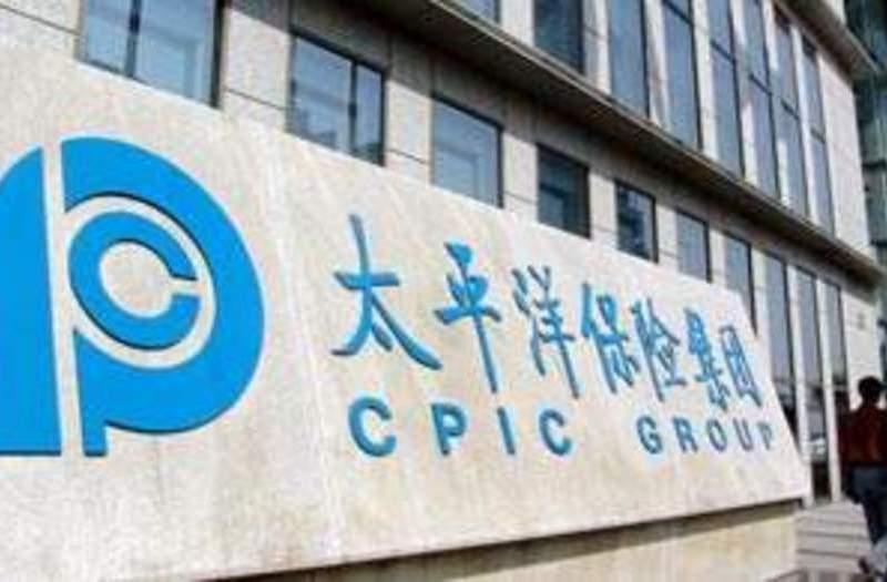 中國太平洋保險(集團)股份有限公司